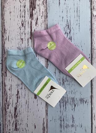 Носки женские, отличное качество