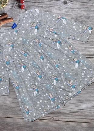 Красивое платье с эльзой