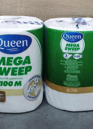 Бумажные двухслойные полотенца queen mega sweep 100 м.