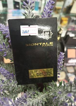 Montale rose night, 2 мл.