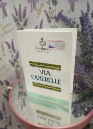 Пробник туалетної води для жінок carthusia via camerelle 2 мл