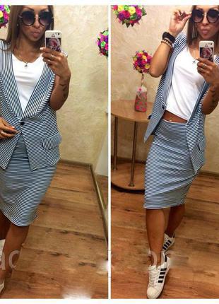 Стильный летний костюм 2-ка в полоску  (не zara)  - юбка , жилет