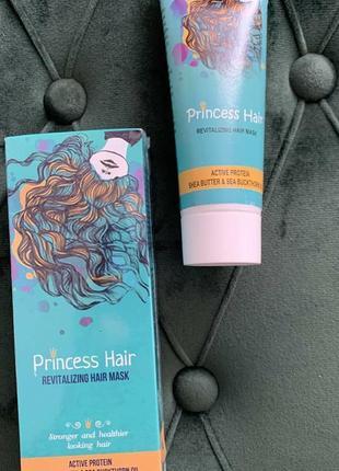 Маска для прискорення росту і оздоровлення волосся ilana princess hair