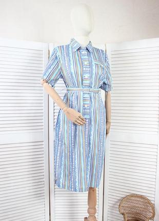 Стильное винтажное платье с поясом