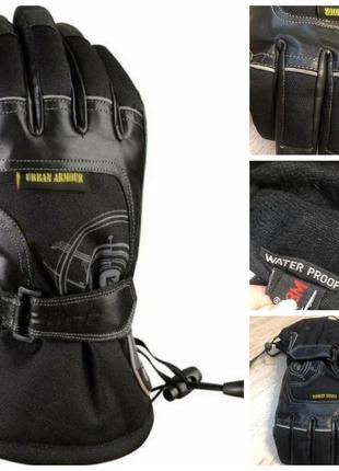 Кожаные текстильные водонепроницаемые перчатки мужские для мотоцикла