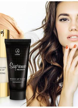 База под макияж supreme primer make-up base