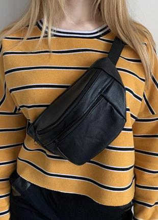 Стильная бананка сумка из натуральной мягкой кожи, вместительная черная б20
