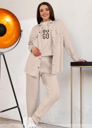 Весенний брючный костюм-тройка с пиджаком размеры 42-44,46-48,50-52   (1080)