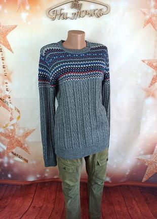 Красивый мужской свитер 46-48р