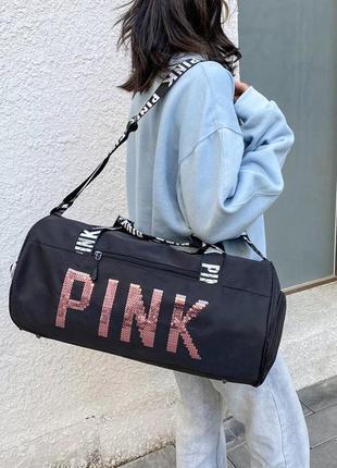 Спортивная сумка с отделением для обуви и мокрых вещей