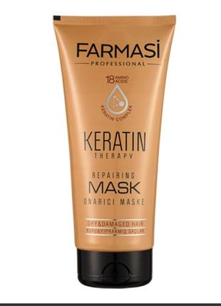 Маска - кондиционер для волос с кератином keratin therapy farmasi