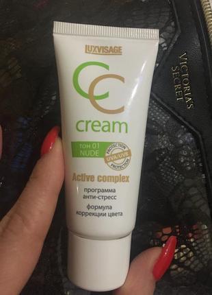 Bb cream luxvisage топ продаж