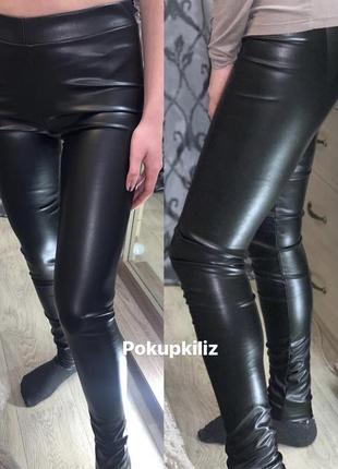 Модель 2021 чёрные кожаные лосины по фигуре штаны с высокой посадкой с напылением экокожи2 фото