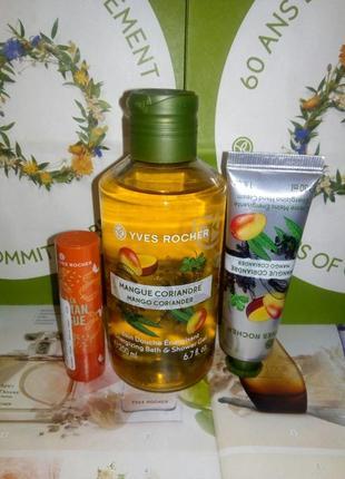 Набор для тела манго – кориандр. ив роше