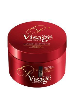 Маска для окрашенных волос visage, 500 мл