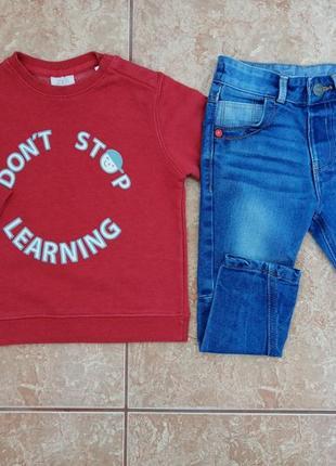 Стильный комплект: теплый свитшот теплая кофта кофточка и джинсы узкачи