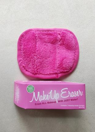 Makeup eraser - многоразовая салфетка для снятия макияжа