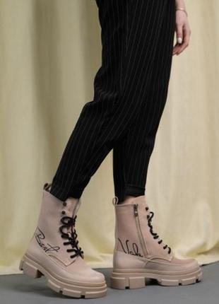 Женские ботинки кожаные весна/осень бежевые best vak байка
