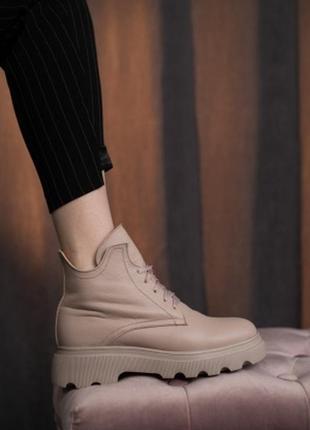 Женские ботинки кожаные весна/осень бежевые yuves