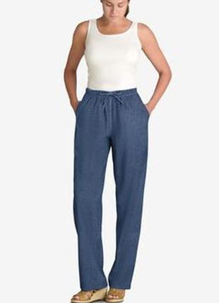 Синие тонкие джинсы брюки штаны на резинке стрейч высокая талия посадка батал джоггеры