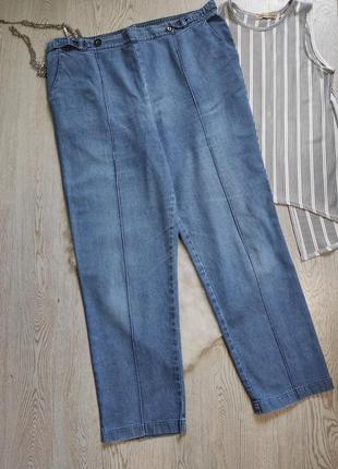 Голубые джинсы прямые на резинке джеггинсы высокая талия посадка высокий рост широкие