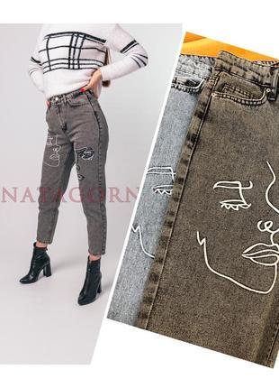 Качественные джинсы мом турция, высокая посадка, хлопок 100%