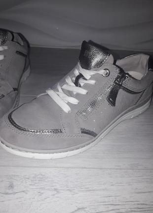 Супер кросовки