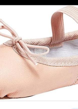 Чешки балетки кожа р 342 фото
