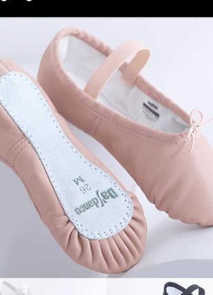 Чешки балетки кожа р 34