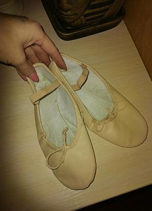 Чешки балетки кожа р 344 фото