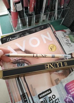 Олівець для очей гелевий серії luxe оттенок сірий
