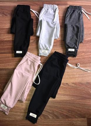 Спортивные штаны черные , темно серые