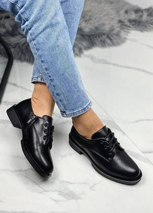 Туфли весна