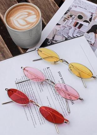 Очки солнцезащитные солнечные розовые красные желтые овалы узкие мини ретро винтаж женские