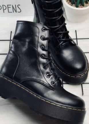 Хит ботинки натуральная кожа