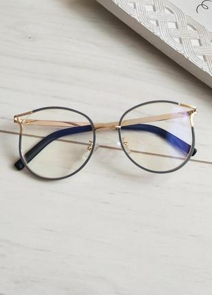 Очки женские компьютерные, очки лля работы за пк, с антибликом