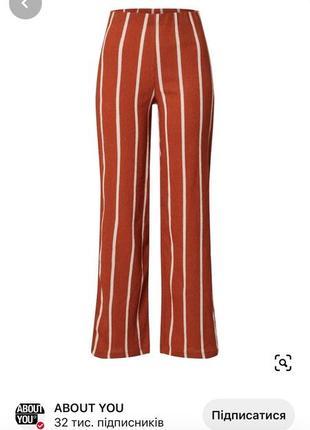 Трендовые брюки в стиле клёш фирмы zara