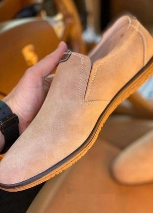 Туфлі чоловічі casual бежеві (5176-1с)