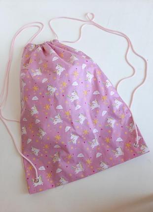 Рюкзак / детский мешок для спортивной формы сменки