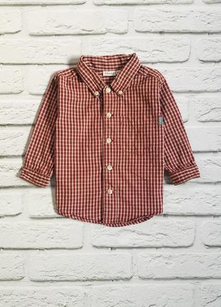Рубашка с длинным рукавом prenatal