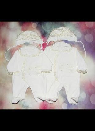 Набор одежды для новорождённых велюр