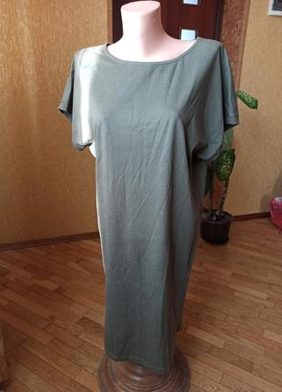 Платье фирмы distrikt norrebro