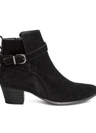 Чёрные ботинки сапоги ботильоны из натуральной замши премиум h&m