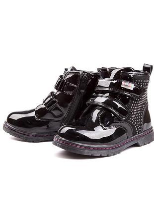 Супер красивые ботинки деми р 27-32