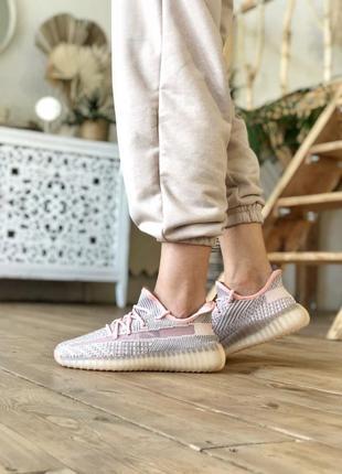 Adidas yeezy boost 350 🍏 стильные женские кроссовки адидас изи 350