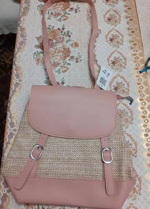 Рюкзак +сумка