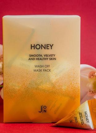 🍯маска для лица с медом j:on honey smooth velvety and healthy skin wash off mask 5 гр