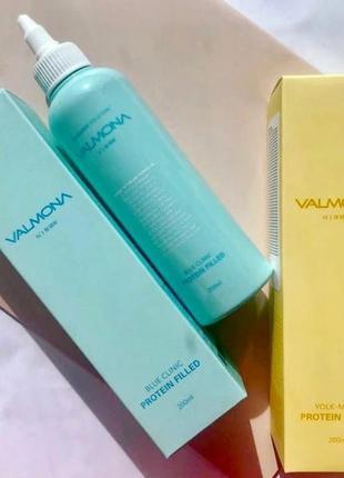 🌊восстанавливающая маска-филлер  valmona recharge solution blue clinic  200 мл
