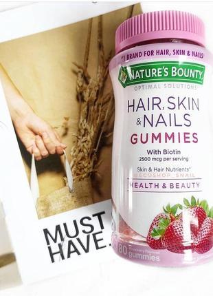 Hair skin nails  nature's bounty
