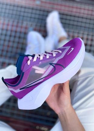 Nike vista lite purple